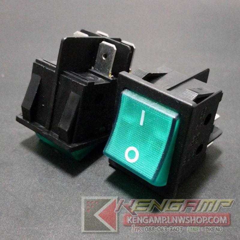 สวิทซ์ KCD4 16A/220V Green