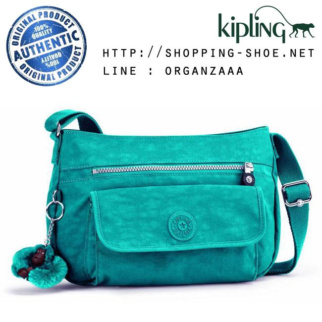 Kipling Syro - Paradise Green (Belgium)