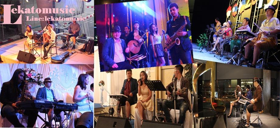 musician club