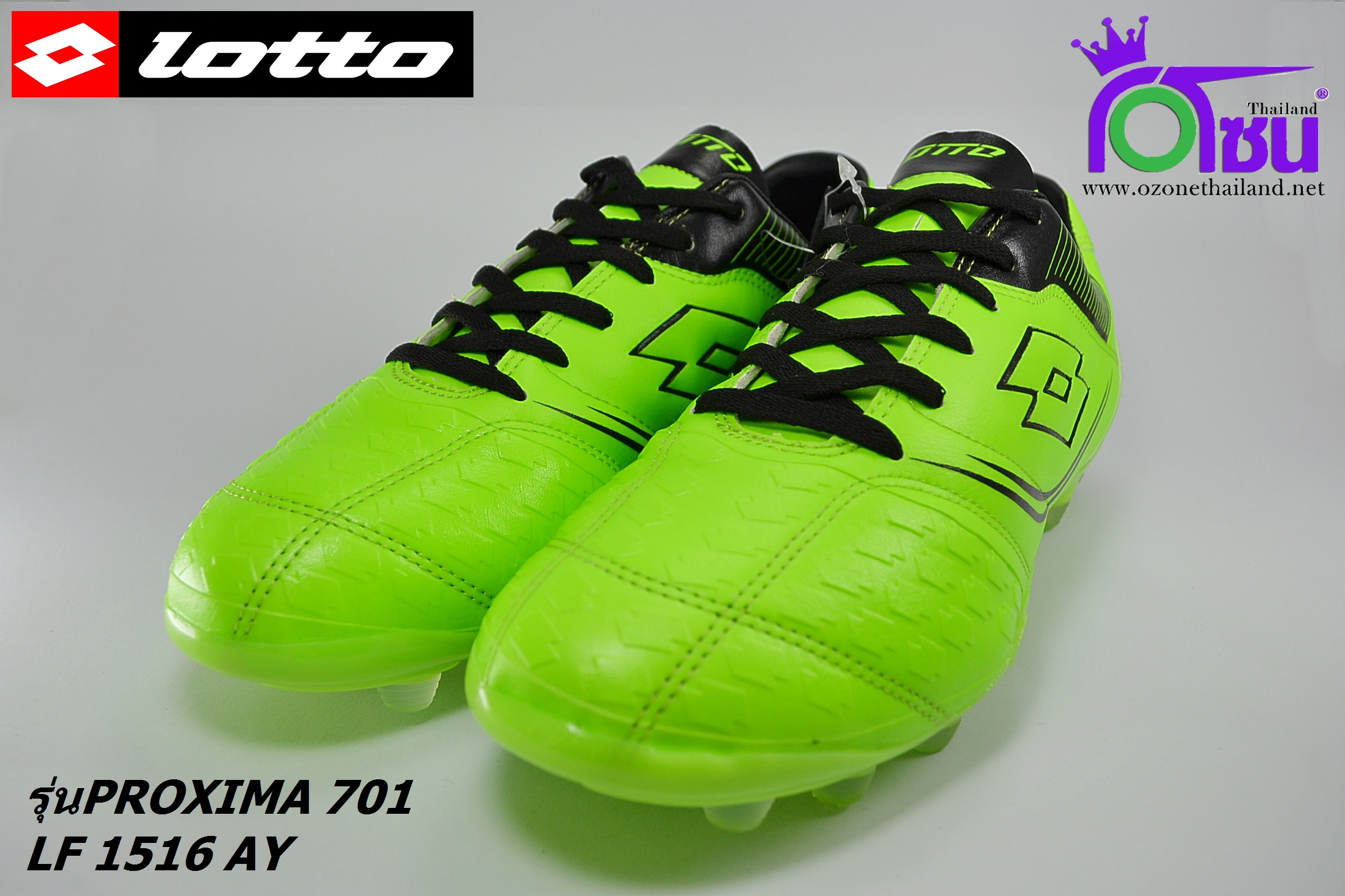 สตั้ด Lotto รุ่น Proxima LF-1516 GA สีเขียว/ดำ เบอร์ 39-44