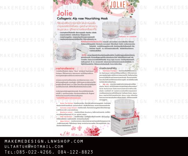 ผลงานออกแบบป้ายสินค้า ร้าน Jolie Collagenicรับออกแบบป้ายติดต่อเรา สนใจออกแบบป้ายติดต่อเรา ติดต่อเรา สนใจติดต่อ085-022-4266