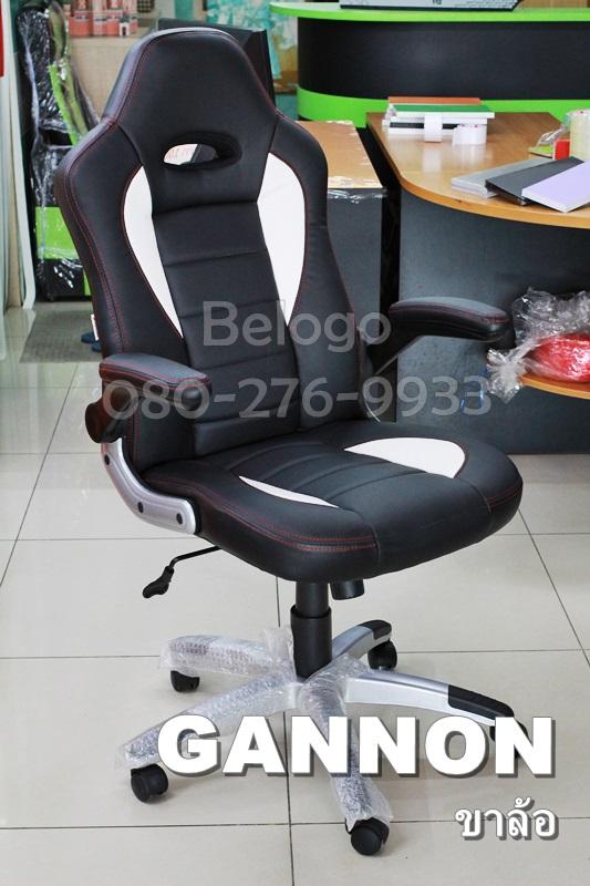 เก้าอี้สำนักงานขาล้อ ปรับระดับ สวิงหลัง