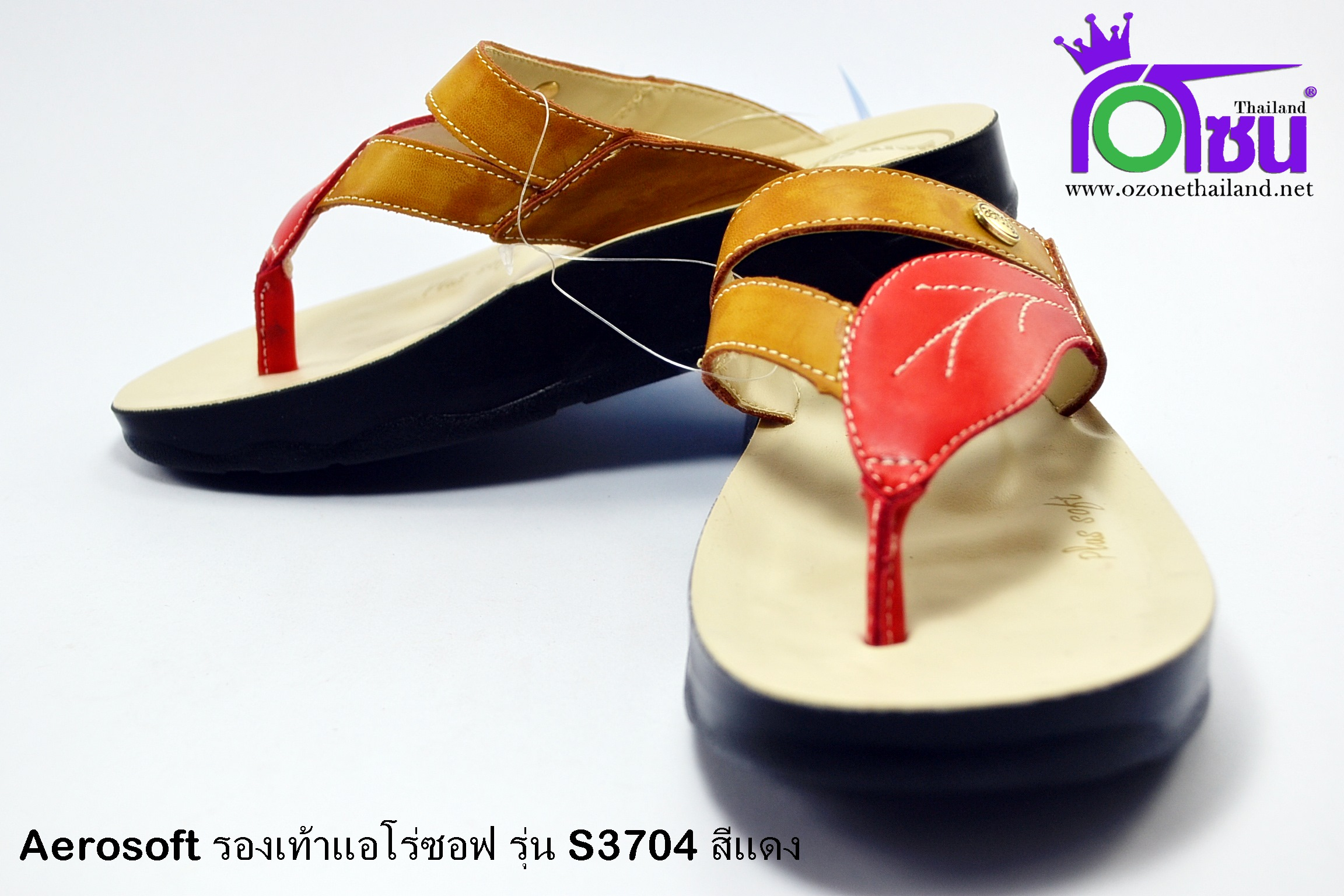 รองเท้าสุขภาพ aerosoft แอโร่ซอฟ รุ่นs3704 สีแดง เบอร์35-41