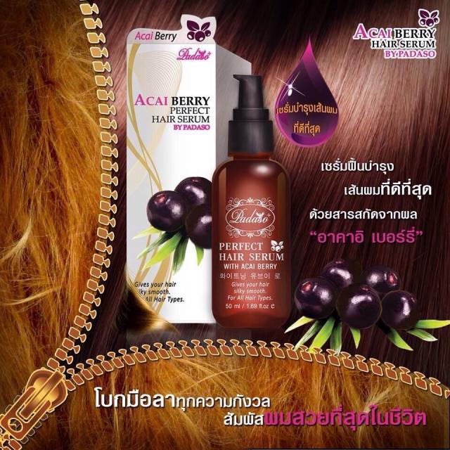 Acai Berry Hair Serum By Padaso พาดาโซ่ เพอร์เฟค แฮร์ เซรั่ม อาคาอิเบอร์รี่ แฮร์เซรั่ม : เซรั่มฟื้นบำรุงเส้นผม
