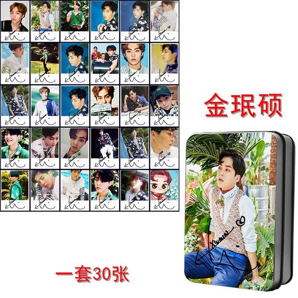 ชุดรูปพร้อมกล่องเหล็ก #EXO THE WAR KoKoBop #Xiumin
