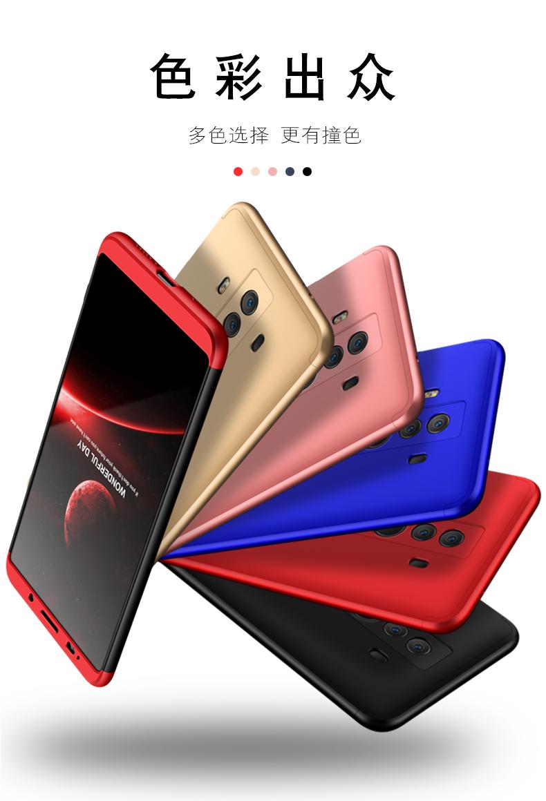 เคส Huawei Mate 10 Pro เคสประกอบแบบหัว + ท้าย สวยงามเงางาม ราคาถูก (ไม่รวมฟิล์ม)