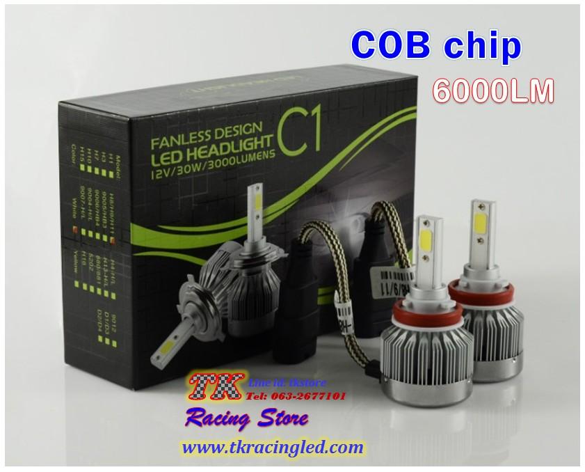 C1 หลอดไฟหน้า LED ขั้ว H4 ราคาประหยัด - LED Headlight H4
