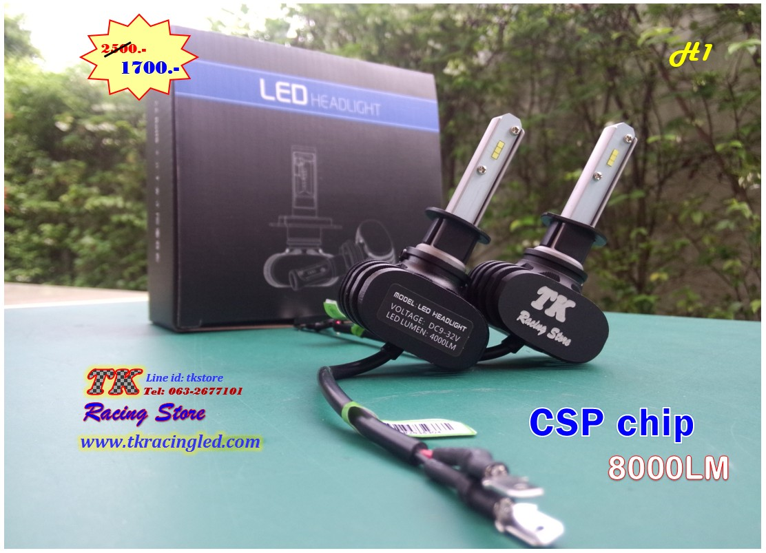 S1 หลอดไฟหน้า LED H1 - LED Headlight H1 CSP chip