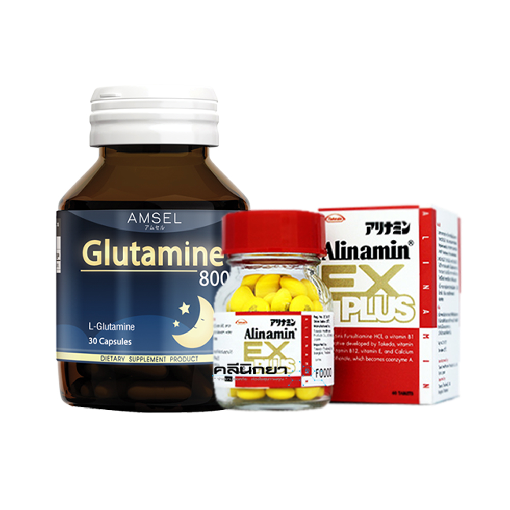 Alinamin Ex plus + Amsel Glutamine 800 [SET SLEEP LONG]จับคู่เพื่อคนทำงานหนัก และเหนื่อยล้าจากการทำงาน