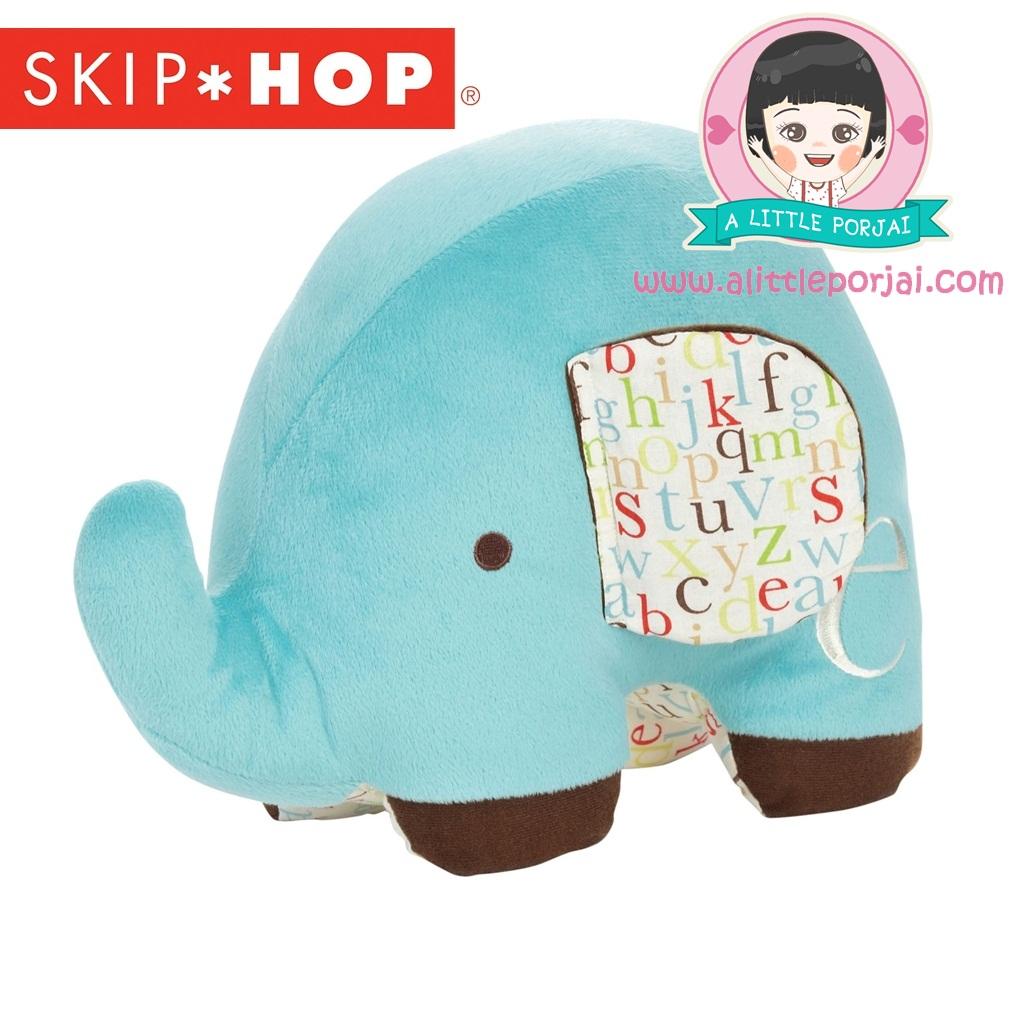 ตุ๊กตา ช้าง