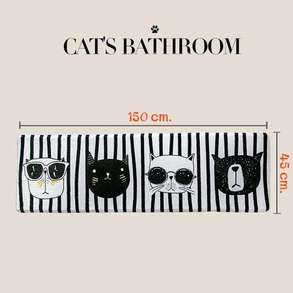 พรมแฟชั่นลายแมว (ขนาด 45x150 ซม.)