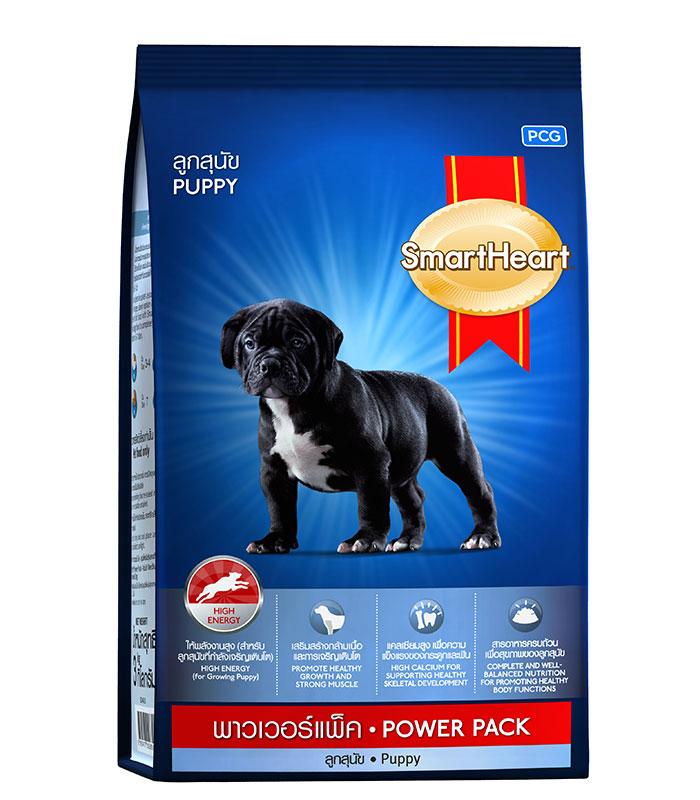 สมาร์ทฮาร์ท ลูกสุนัข พาวเวอร์แพ็ค 20 กิโลกรัม ส่งฟรี
