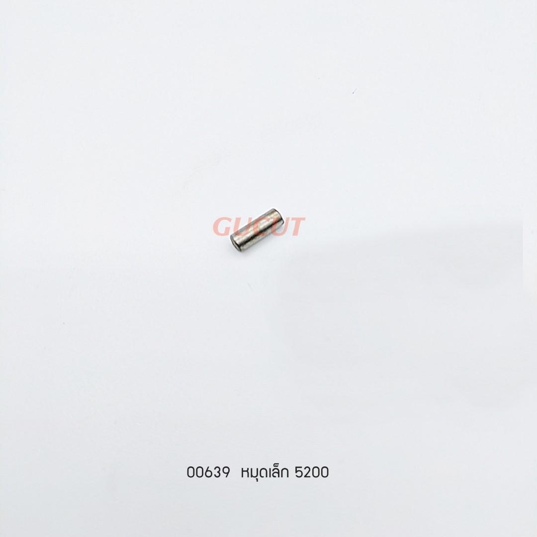หมุดเล็ก 5200-G161