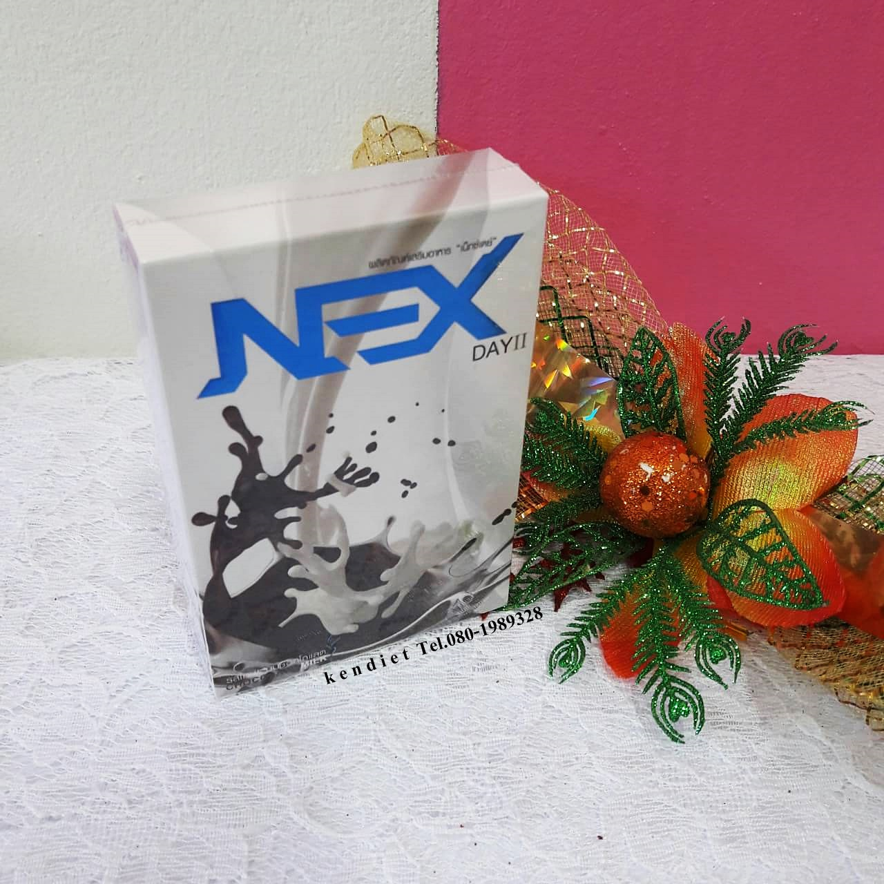 NEXDAY อาหารเสริมเน็กซ์เดย์ ลดน้ำหนัก รสนมชอกโกแลต อาหารเสริมลดสัดส่วน 10 ซอง 650 บาท