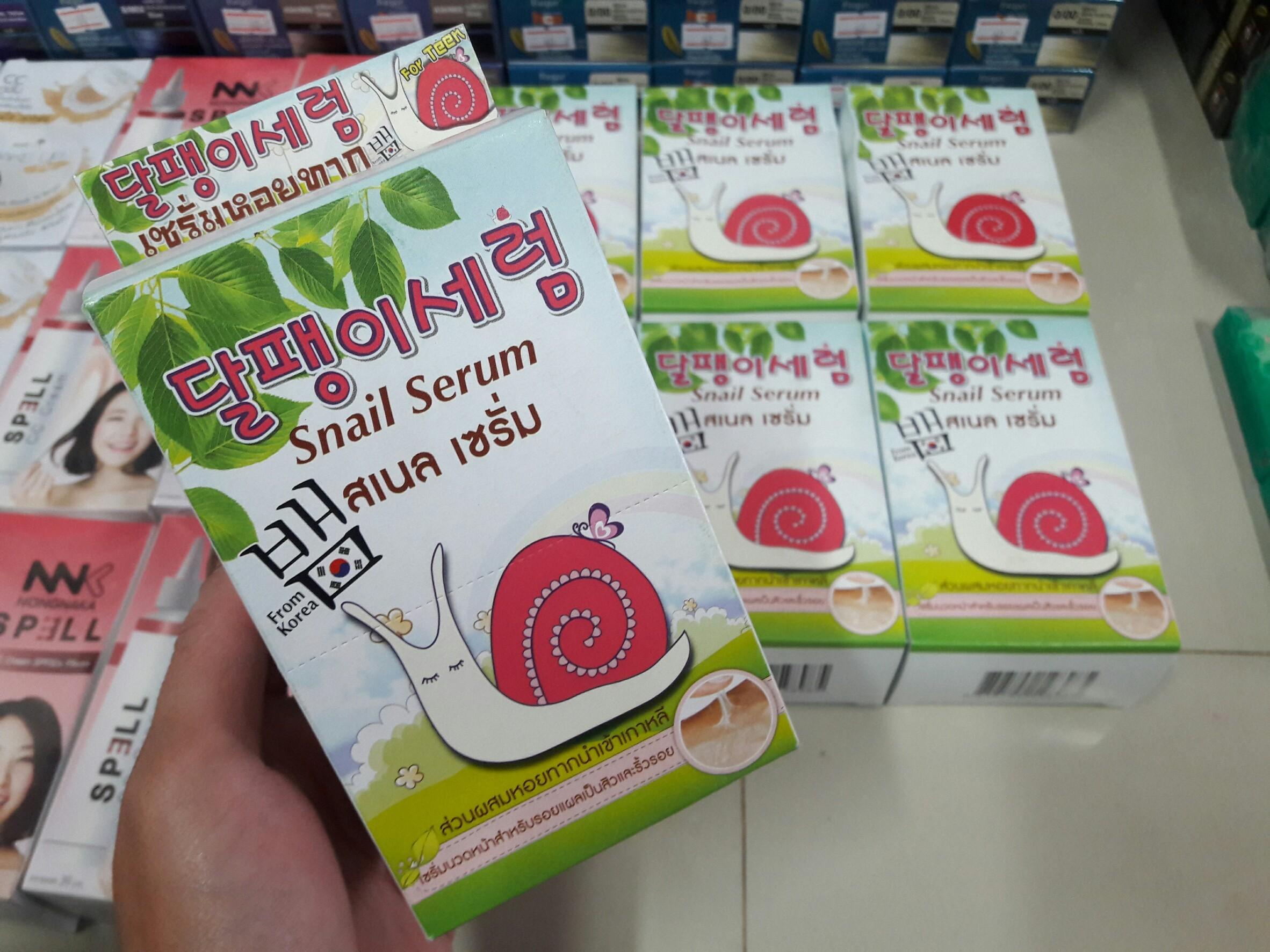 ขายสงครีมซองฟูจิ Fuji ฟูจิ ฟูจิเซรั่มหอยทาก สเนลเซรั่ม เซรั่มนวดหน้าสำหรับรอยเผลเป็นสิว และรอยแดงจากสิว