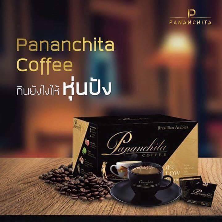 """Pananchita coffee """"กาแฟ ลดน้ำหนัก"""" Pananchita กาแฟ,กาแฟ Pananchita,กาแฟลดความอ้วน,กาแฟควบคุมน้ำหนัก"""