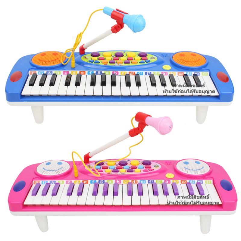 ออร์แกนพร้อมไมโครโฟน 37 คีย์ Eletronic Organ
