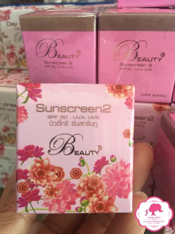 Beauty3 sunscreen บิวตี้ทรีซันสกรีน ครีมกันแดดบิวตี้ทรี