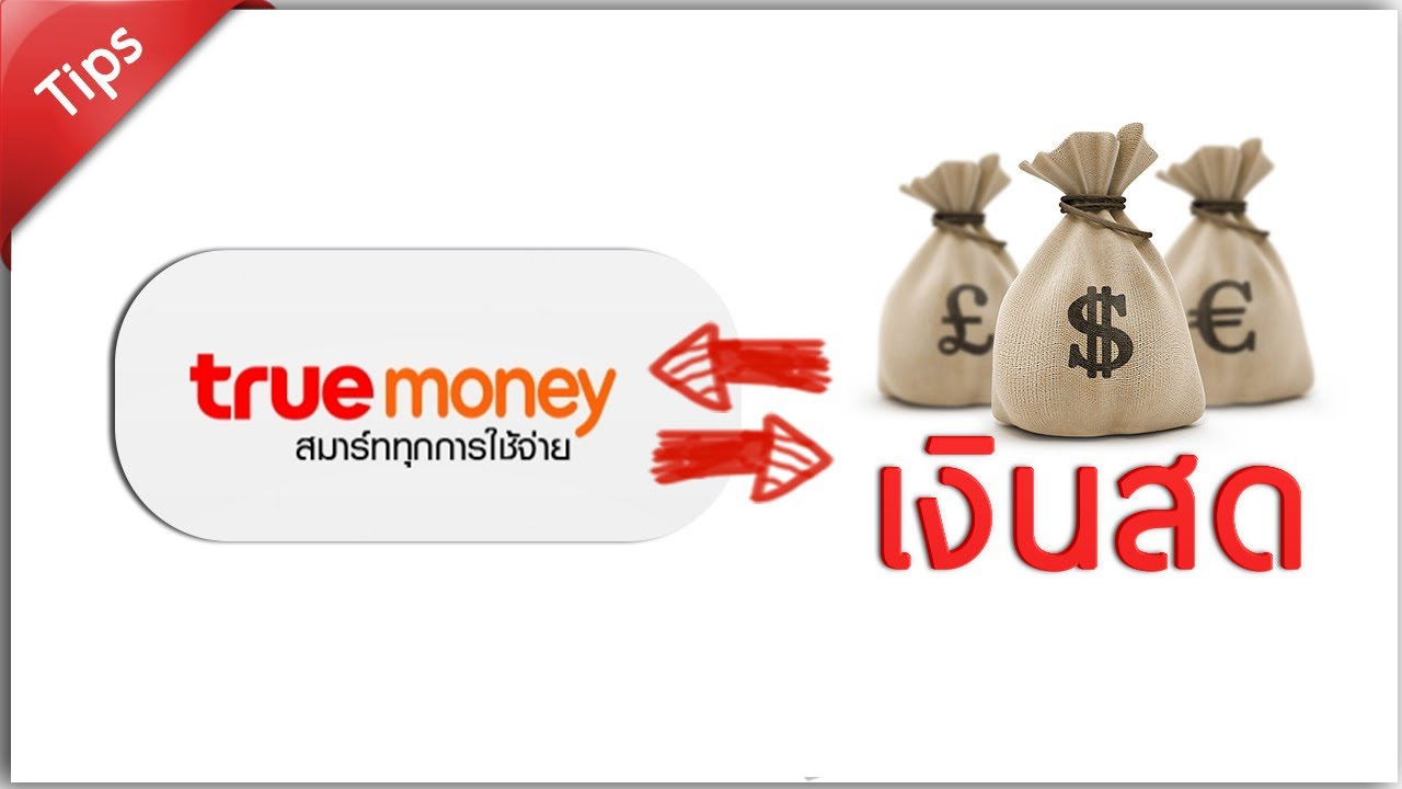 Truemoneytranslation
