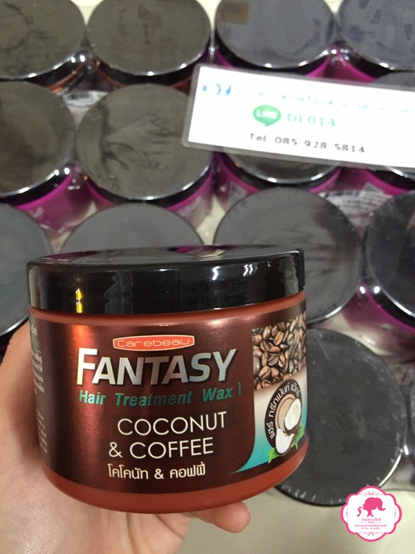 carebeau fantasy hair treatment wax coconut&coffee แคร์บิว แฟนตาซี แฮร์ ทรีทเม้นท์ แว็กซ์ โคโคนัท & คอฟฟี่