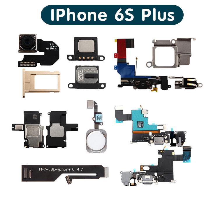 อะไหล่อื่นๆ iPhone 6S Plus