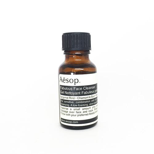 AESOP Fabulous Face Cleanser 15ml