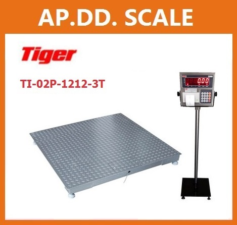 เครื่องชั่งปริ้นน้ำหนัก ตาชั่งพิมพ์น้ำหนัก เครื่องชั่งดิจิตอลปริ้นได้ เครื่องชั่งพร้อมพิมพ์ 3000kg ค่าละเอียด 500g Tiger รุ่น TI-02P-1212-3T ขนาดแท่น 120*120cm.