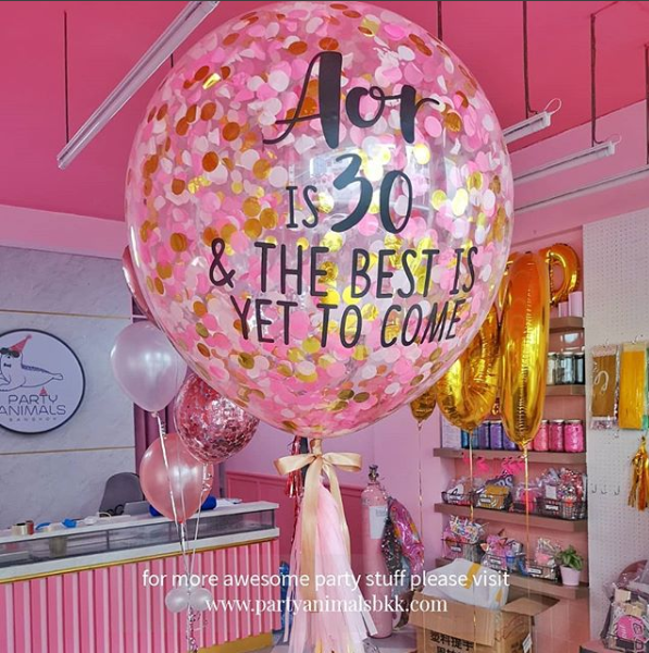 Pink & Gold Confetti 24-inch Balloon