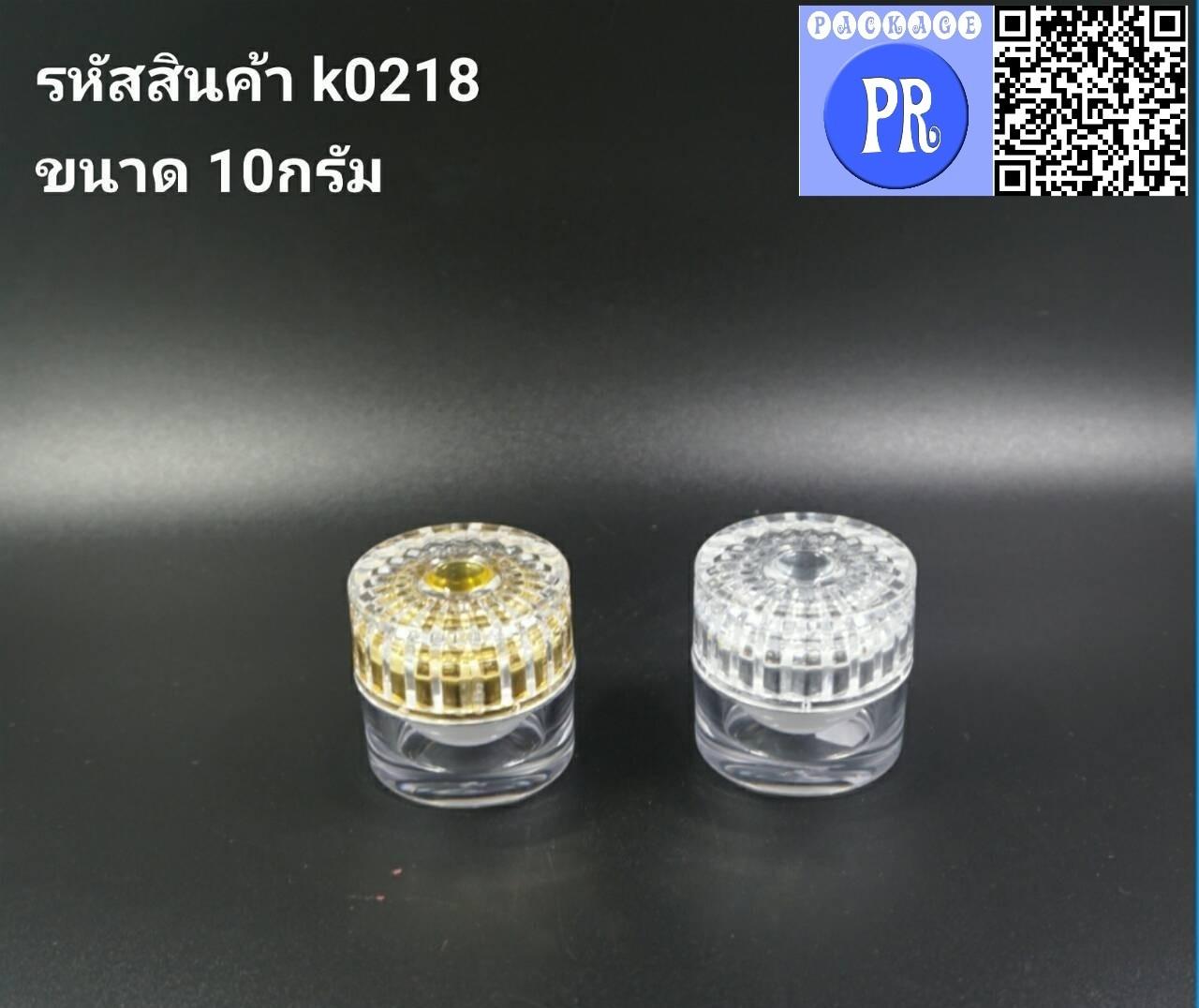 k0218 10g ถ้วยขาว/เงิน-ทอง