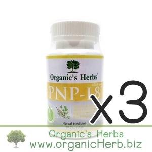 (ซื้อ3 ราคาพิเศษ) PNP-L8 Organic's Herbs 30 เม็ด วิตามินบีธรรมชาติ ช่วยกระตุ้นสารสื่อประสาท บำรุงปลายประสาท ลดอาการชา ปลายมือปลายเท้า