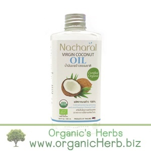 Nacharal Virgin Coconut Oil 250mL นำมันมะพร้าวธรรมชาติ สกัดเย็น ออแกนิค สำหรับเช็ดเครื่องสำอาง
