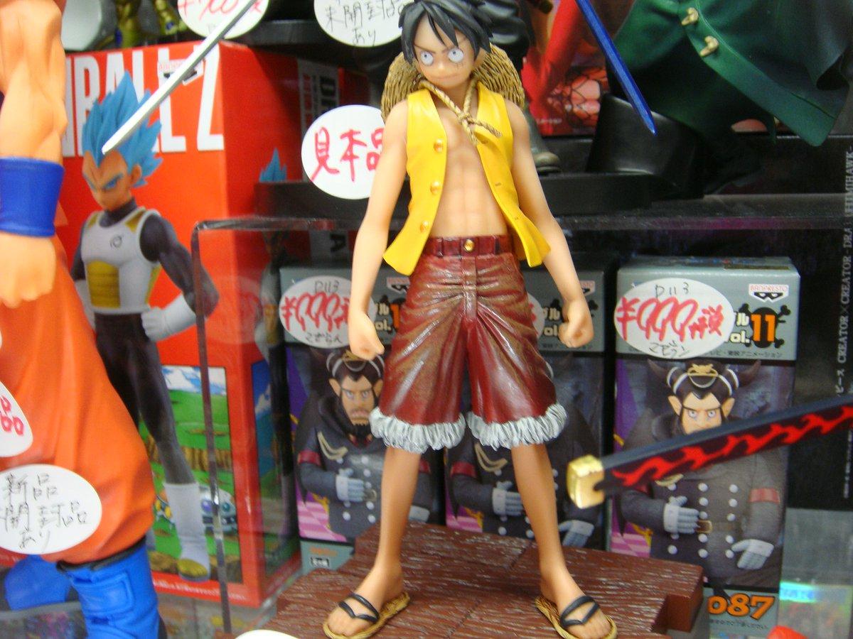 Luffy ของแท้ JP แมวทอง - Ichiban Kuji Banpresto [โมเดลวันพีช]