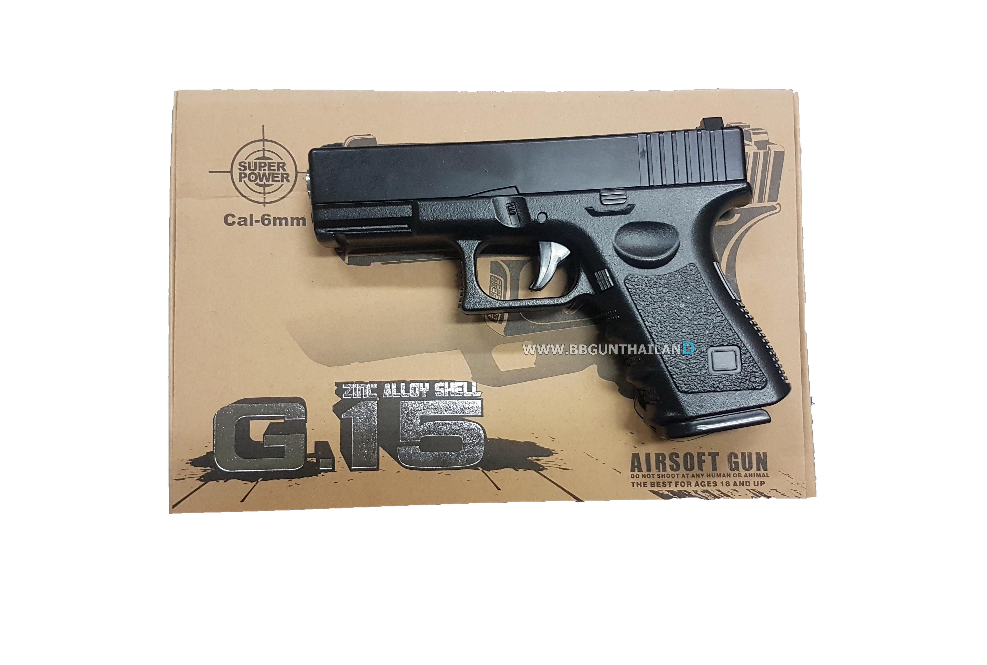 ปืนอัดลม G.15