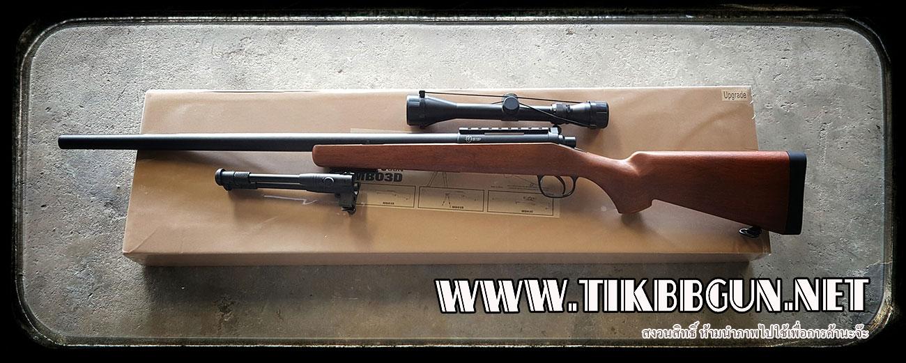 ปืนอัดลมเบาแบบชักยิงทีล่ะนัด รุ่น MB03 ครบชุด ท้ายพลาสติกลายไม้