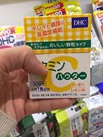 ห ม ด ค่ ะ DHC Vitamin C Powder 30วัน(ซอง) เข้มข้นถึง1500มก ต่อวัน ขาวใส ไม่เป็นหวัด อร่ยอรสเลมอน กินเปล่าๆไม่ต้องผสมน้ำ