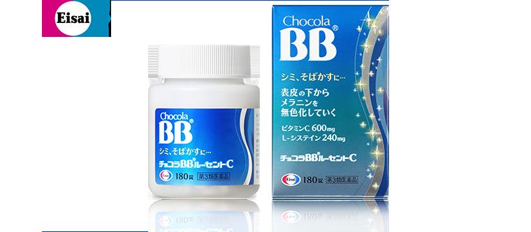 Chocola BB Lucent (เปลี่ยนชื่อมาจาก Chocola CC whte) ให้ผิวขาวใสขึ้นอย่างเลอเลิศ ผิวนิ่มมาก