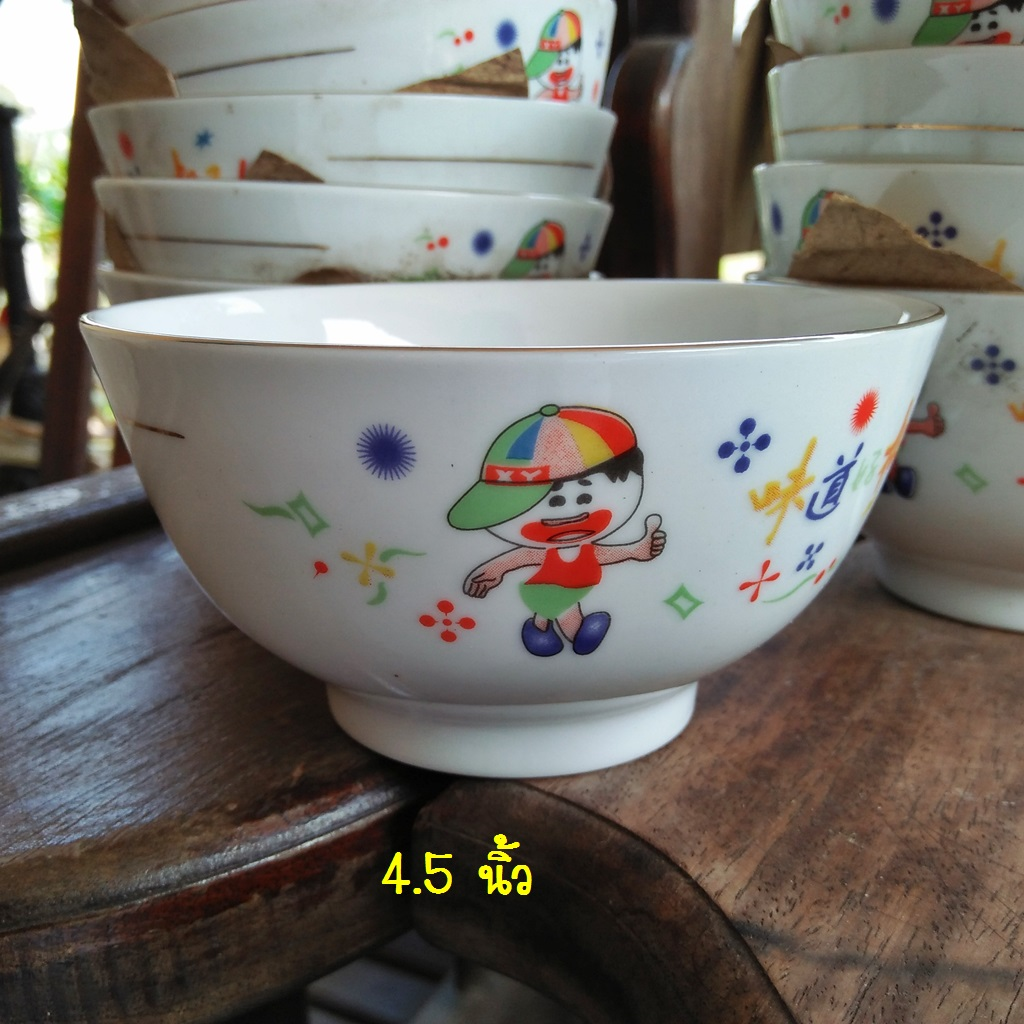 ถ้วยข้าวหรือถ้วยแบ่งซุป เนื้อกระเบื้องขอบทอง งานเก่า