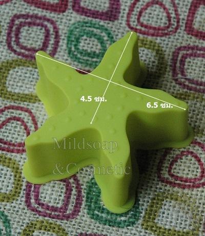 พิมพ์สบู่ซิลิโคน ปลาดาว /45-50 กรัม