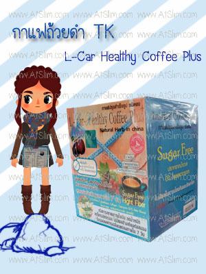 กาแฟถ้วยดำ TK (L-Car Healthy Coffee Plus+)