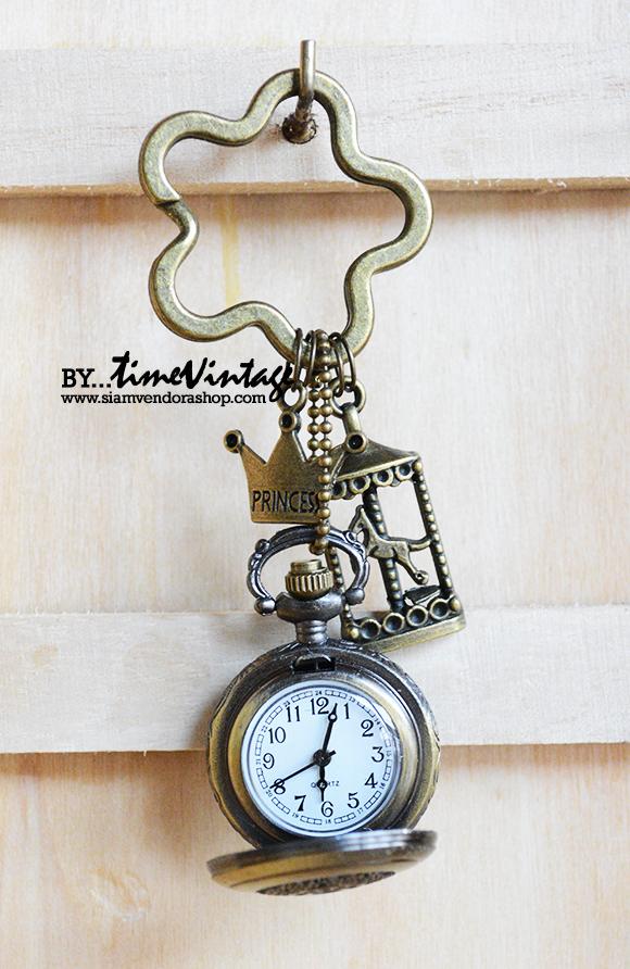 พวงกุญแจพร้อมตัวห้อยนาฬิกา