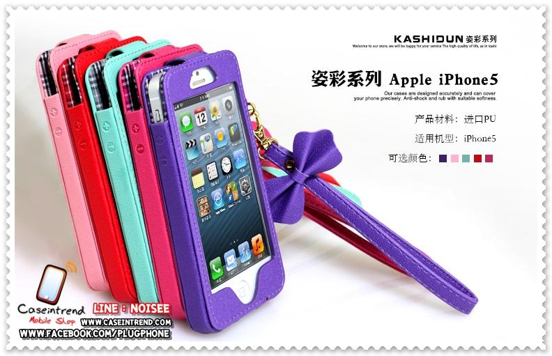 เคส iPhone5 Kashidun