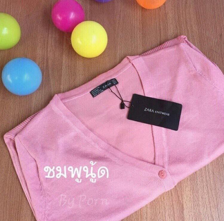 """Big size- เสื้อคลุมแขนยาวZara สีชมพูนู้ด ผ้านิ่มมากกก อันนี้ นำเสนอ จ้า สวยใส่สบาย อก 34-36"""" ยาว 26"""" (เสื้อคลุมพร้อมส่ง)"""