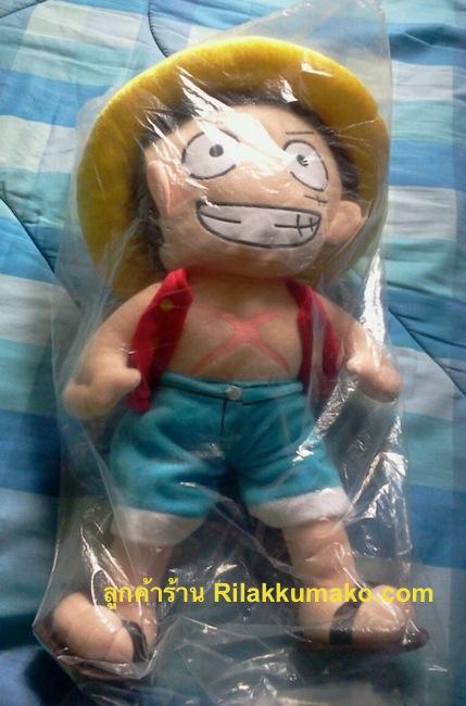 ตุ๊กตาลูฟี่ ยิ้มกว้าง