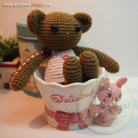 ตุ๊กตาหมีถักขนาด 18 cm. - PiPo ( brown)