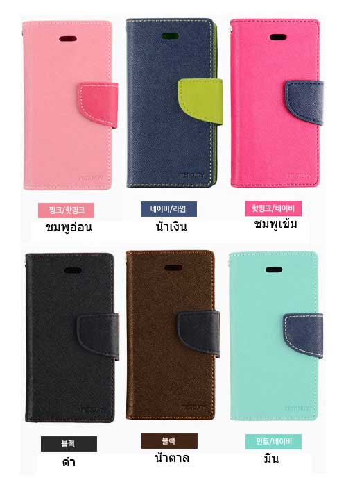Flip case VMAX for SAMSUNG NOTE 2
