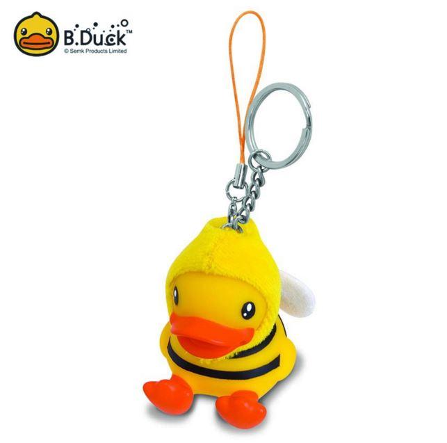 พวงกุญแจ B.Duck ชุดผึ้ง