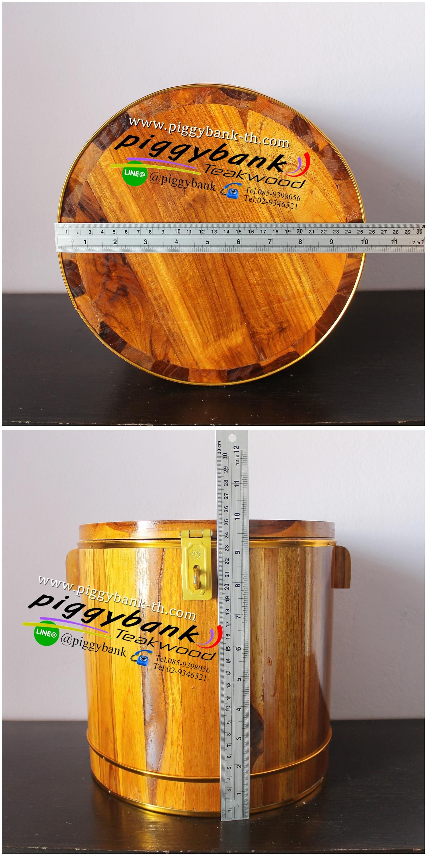 [[ ร้าน piggybank Teakwood จำหน่าย ปลีก-ส่ง ]] กระปุกถังออมสินไม้สักทอง ถังออมสินไม้สักทอง แบบต่างๆ ผลิตภัณฑ์ งานแฮนด์เมด (Handmade) เมดอินไทยแลนด์ Made in Thailand เราเป็นโรงงานผลิตโดยตรง ผลิตเอง ขายเอง งานไม้สักทอง 100% คุณภาพและความสวยงามเหนือราคา รับประกันความสวยงามและทนทานสินค้าดีมีคุณภาพ [[ รายละเอียดสินค้า ]] สินค้าแนะนำจากทางร้าน piggybank Teakwood กระปุกถังออมสินไม้สักทอง ถังออมสินไม้สักทอง มีหลากหลายรูปแบบให้เลือก ในการเก็บออม ออมเงิน ทั้ง ใบเล็กและใบใหญ่แบบต่างๆ กระปุกถังออมสินทรงกระบอก(กลม),กระปุกถังออมสินทรงกำปั่น(หีบสมบัติ) กระปุกถังออมสินทรงวงรี(รูปไข่),กระปุกถังออมสินทรงหัวใจ(หัวใจ) ทางร้านเน้น ลายไม้,ตาไม้ ตามธรรมชาติ สวยงาม ที่สำคัญ