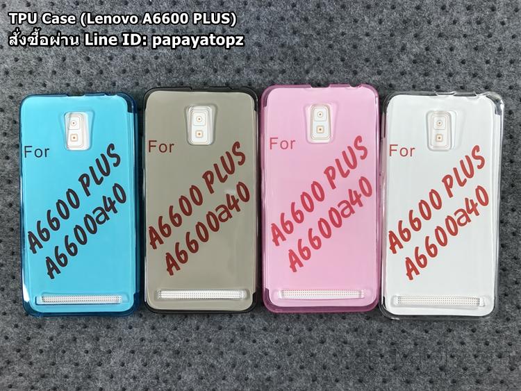 TPU Case (Lenovo A6600 Plus)