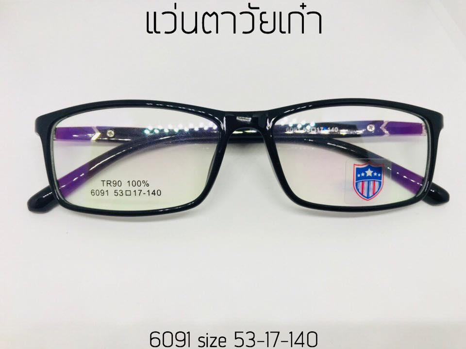 กรอบแว่น TR90 Size 53-17-140
