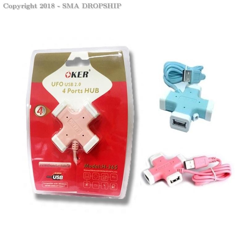 OKER UFO USB2.0 4 Ports Hub (สีชมพู)